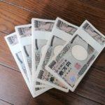 借金が500万円だと自己破産しかない?それ以外の方法はある?