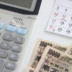 借金200万円は債務整理すべき?自力返済が可能なラインは?