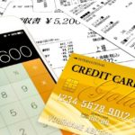 借金250万円の返済は何年で出来る?月々の返済額は?
