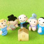 個人再生は親バレせずに出来る?実家暮らしで親と同居の場合は?