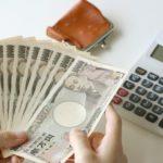 借金400万円の返済計画!返済期間と利息はどうなる?