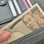 債務整理中に借入をするとばれる?ばれた時のリスクとは?
