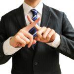 個人再生で反対する業者はどこ?不同意になったら?