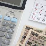 借金250万円を債務整理で解決する場合のシミュレーション