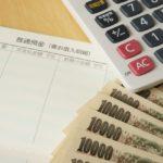 アコムの借金がなかなか減らない理由とその対処法