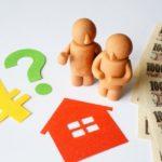 妻が債務整理すると住宅ローンが厳しくなる!?