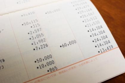 個人再生 妻の貯金 通帳