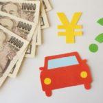 債務整理中に車のローンが組めない時の対処法
