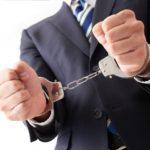 借りたお金を返さないことは罪?刑事告訴される可能性は?