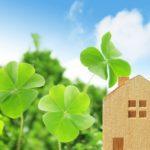 自己破産後に住宅ローンの審査に通るまでは何年かかる?