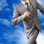 借金で人生詰んだ状態から復活する方法