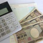 借金500万円を任意整理すると月々の返済額が・・・