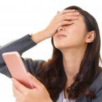 0668739020はイオンクレジットカードからの電話!その評判とは!?
