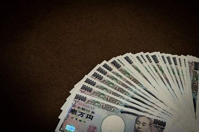 借金900万円